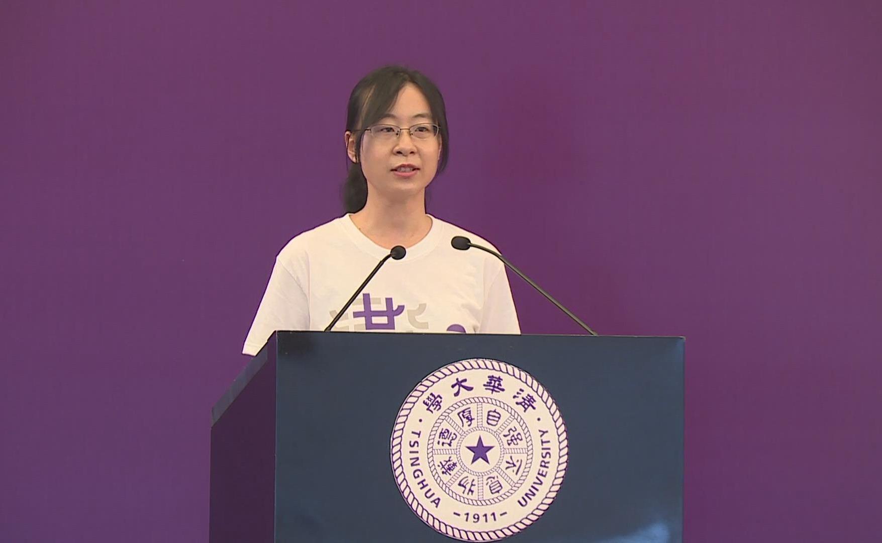 3号彩票江金权向机械工程师生宣讲解读十九大新修改的党章