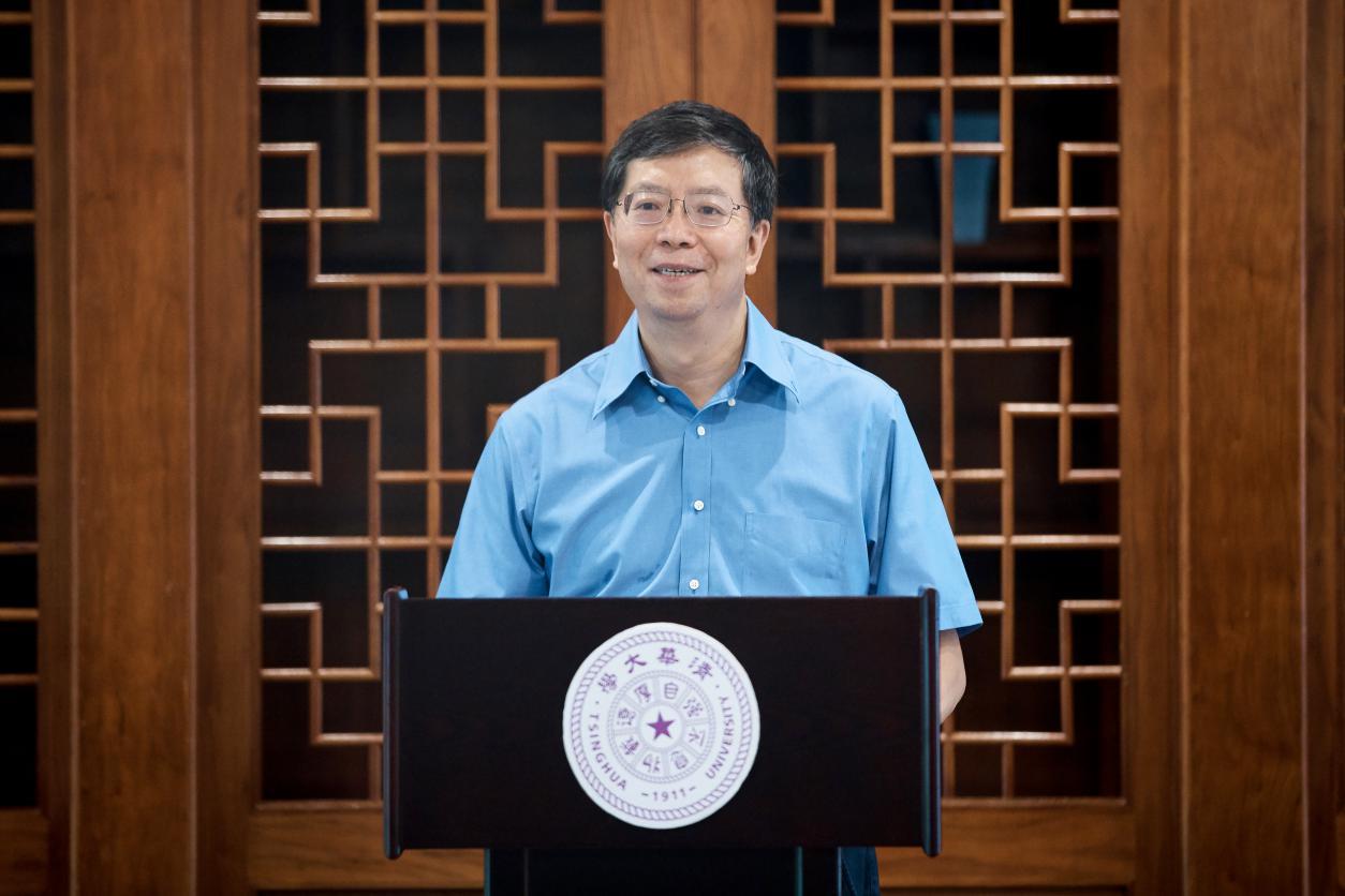 清华大学召开专题会学习传达全国研究生教育会议精神