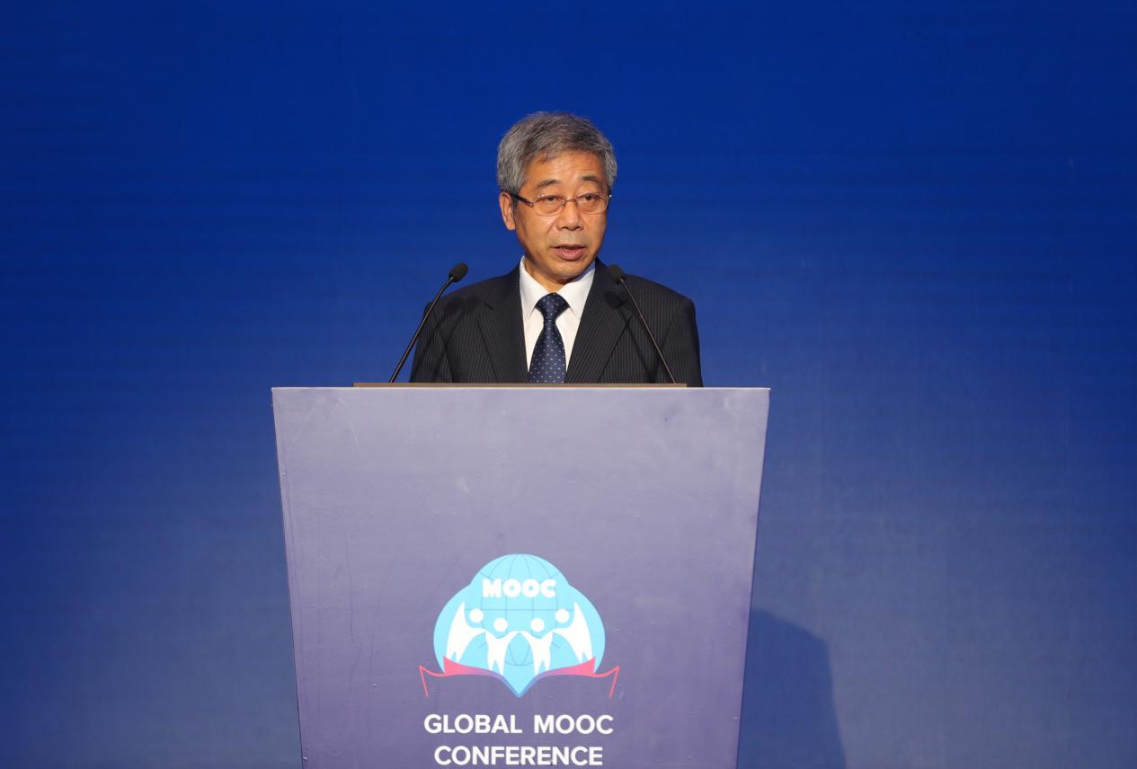 First Global MOOC Conference held at Tsinghua University-Tsinghua  University News