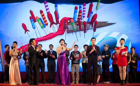 """我校海峡研究院举办首届中国研究生创""""芯""""大赛"""