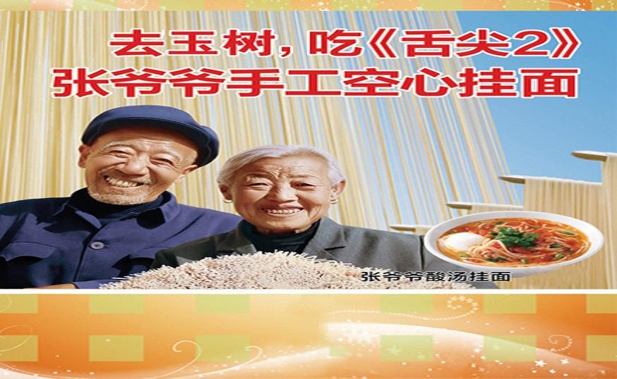 """工业设计学子喜获""""2015中国汽车设计大赛""""三项大奖"""
