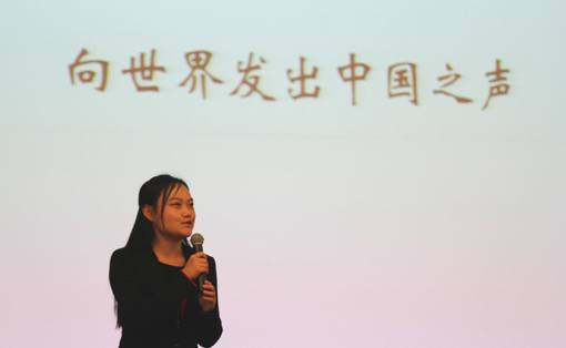 GIX全球创新夏令营开幕