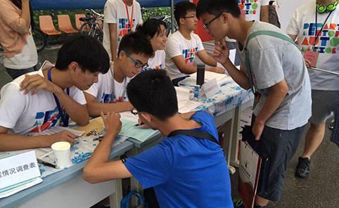 920彩票机械工程公共管理学院成立教师发展与教育研究中心