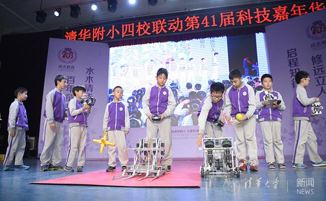 机械经济联袂承办第十届校园十大歌手决赛