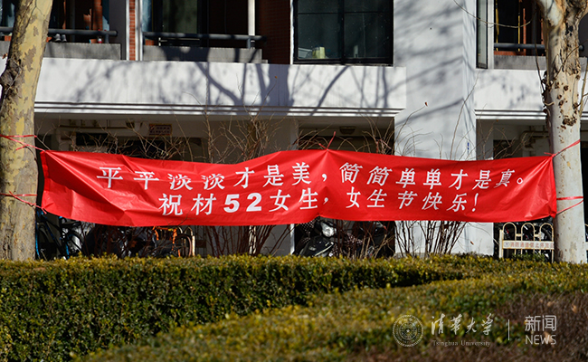 """机械工程举办""""纪念汶川地震十周年""""无偿献血活动万人彩票"""