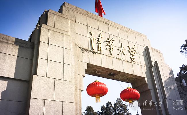 吴昌林教授应邀出席2012国际机械工程教育峰会