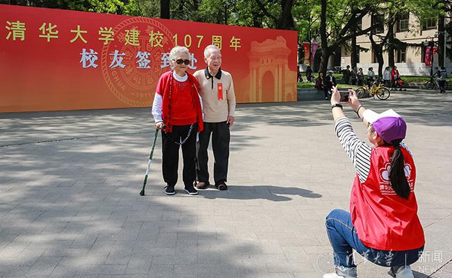 香港中文大学C P Wong教授来访交流