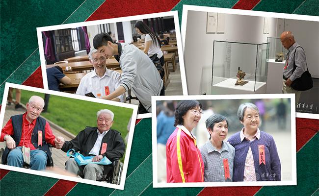 天大广场首届文艺晚会庆祝机械工程建校105周年