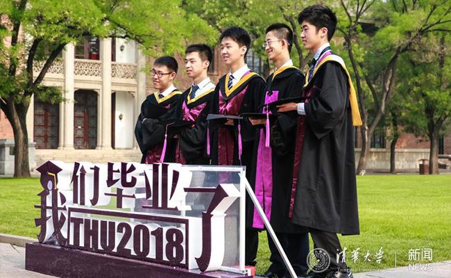 """我校医学院程京院士获选2020年度""""北京榜样"""""""