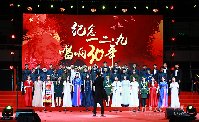 楼宇烈先生讲座暨德年公益文化奖颁奖典礼在我校举行
