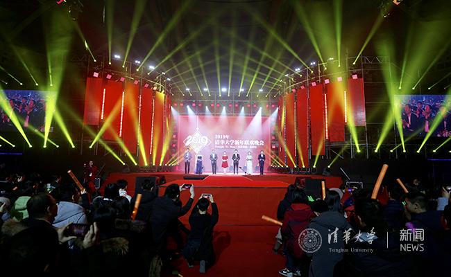 亿龙彩票机械工程教学委员会召开2020年第四次全体会议
