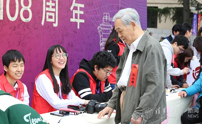丁汉教授出任湖北省人工智能学会理事长