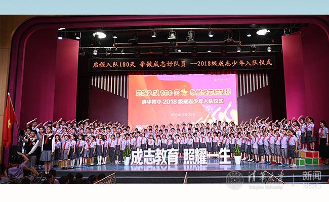 【组图】机械工程第四十六届教职工运动会举行