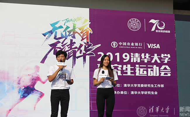 我校参与共建北京量子信息科学研究院薛其坤当选为院长